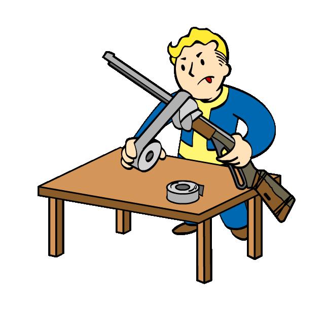 Оружейник (Fallout 76)