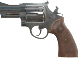Armas do Fallout 4