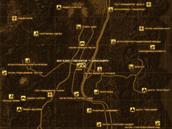 FNV Карта МАГАЗИН СУВЕНИРОВ У ДИНОЗАВРА.jpg
