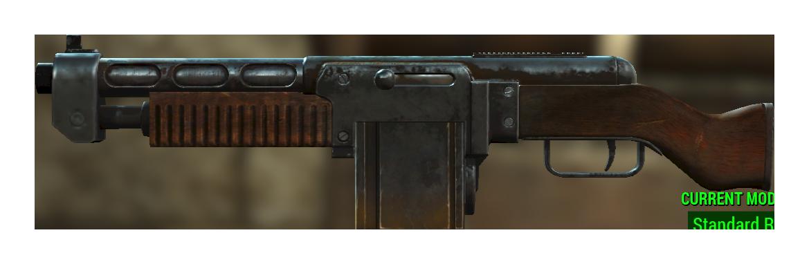Escopeta de combate (Fallout 4)