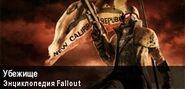 Ru FalloutWiki Banner 3