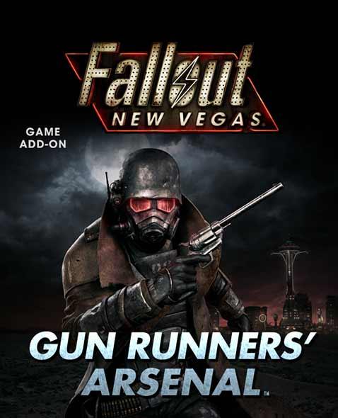 Gun Runners' Arsenal