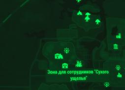FO4NW Карта зоны для сотрудников.png