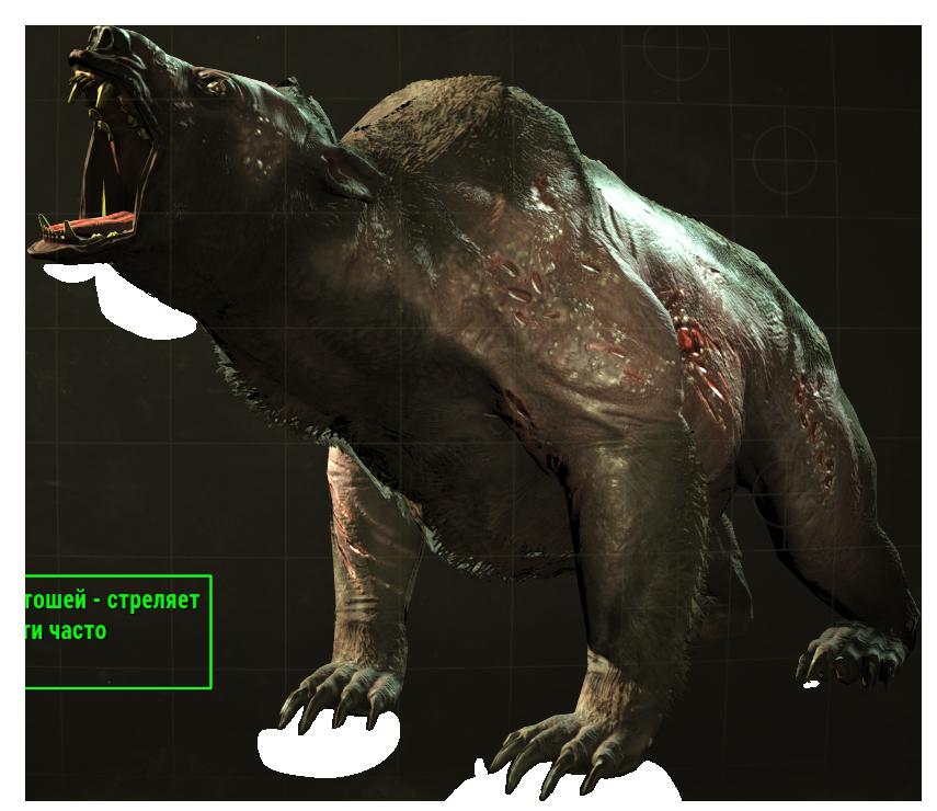 Yao guai (Fallout 76)