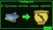 FoS recipe Гранатомёт