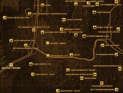 FNV Карта АВАНПОСТ МОХАВЕ.jpg