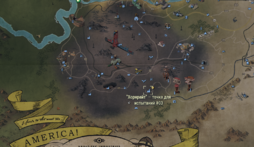 FO76 Hornwright testing site 3 wmap.png