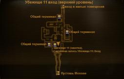 FNV V11 entrance intmap.png
