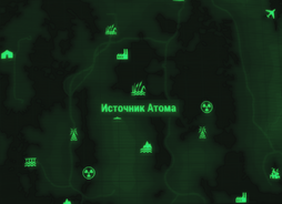 FO4FH map Atom's Spring.png