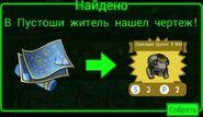 FoS recipe Силовая броня T-51d