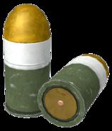 FNV Geck 40-мм граната