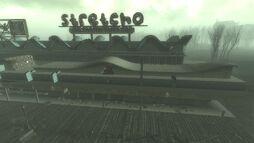 FO3PL Stretcho Saltwater Taffy company.jpg