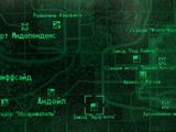 Завод «Ядер-кола»