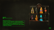 FO4NW LS Nuka-Cola bottle