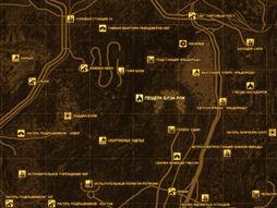 FNV Карта ПЕЩЕРА БЛЭК-РОК.jpg