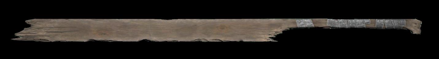 Board (Fallout 76)