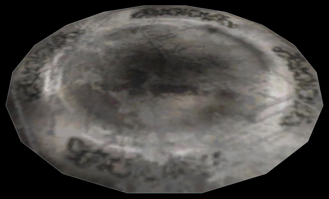 Большая тарелка (Fallout 3)
