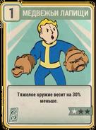 FO76 Bear Arms card