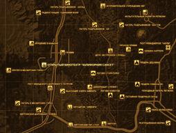 FNV Карта ОТКРЫТЫЙ КИНОТЕАТР КАЛИФОРНИЯ САНСЕТ.jpg