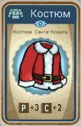 FOS Santa suit card
