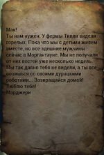 FO76 Заметка Записка для Мака.jpg