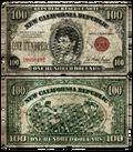 FNV $100 bill