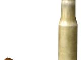 Патрон кал. 50 MG (Fallout: New Vegas)