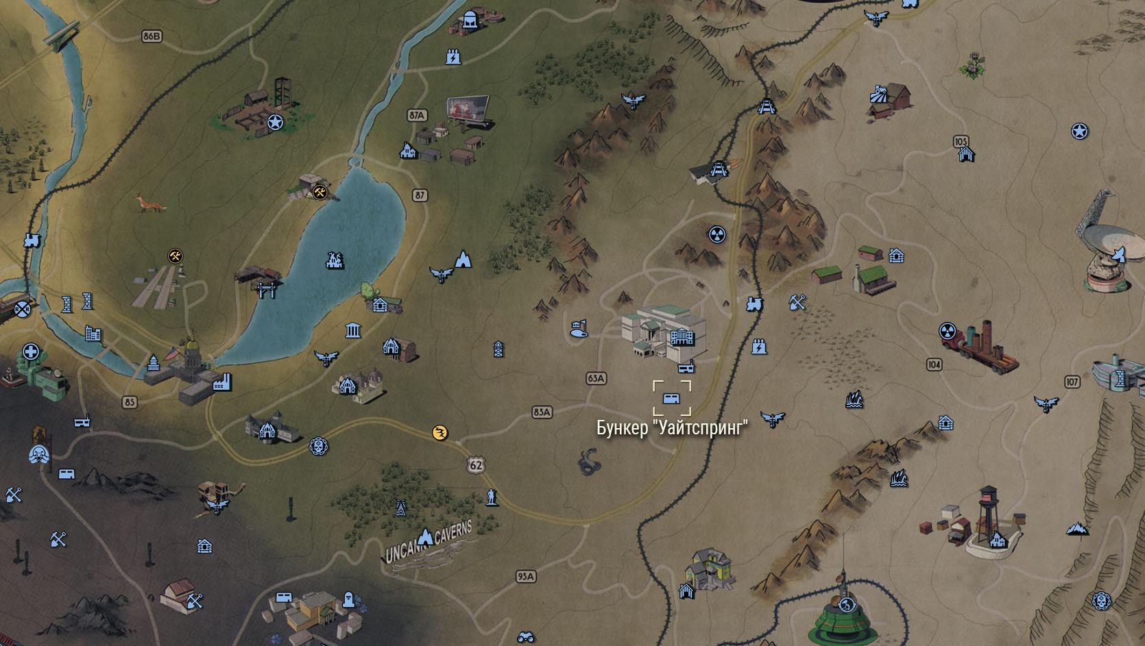 Бункер «Уайтспринг»