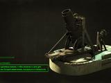 Деталь орудия