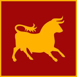 카이사르의 군단