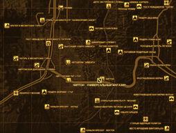 FNV Карта НИПТОН - УНИВЕРСАЛЬНЫЙ МАГАЗИН.jpg