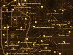 FNV Карта ПЕЩЕРА КАННИБАЛА ДЖОНСОНА.jpg