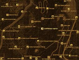 FNV Карта СКОРПИОНЬЕ УЩЕЛЬЕ.jpg