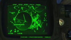 FO4 Армейский бункер Гражданской Обороны.jpg