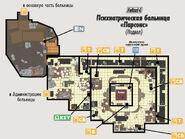 Fo4 Survival Guide Parsons State Insane Asylum interior (ru) (1)