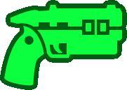 Оружейная мастерская