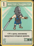 FO76 Master Gladiator card