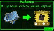 FoS recipe Тяжёлая кожаная броня