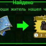 FoS recipe Тяжёлая кожаная броня.jpg