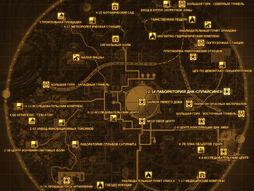 FNVOWB Карта Z-14 ЛАБОРАТОРИЯ ДНК-СПЛАЙСИНГА.jpg