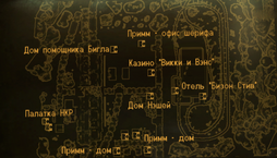 FNV Primm full map.png