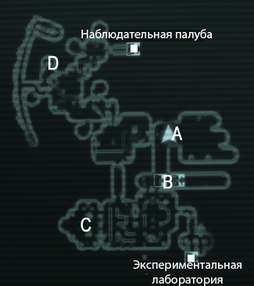 FO3MZ Weapons Lab inmap.png