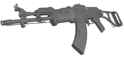 FO4 Chinese Assault Rifle.png