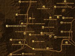 FNV Карта КРАТЕР В МЕСКИТСКИХ ГОРАХ.jpg