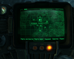 FO3 OA Chinese Pulse Field wmap.png