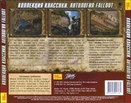 Fallout Anthology 02