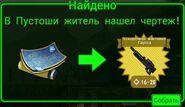 FoS recipe Ускоренная винтовка Гаусса