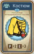 FoS card Улучшенный антирадиационный костюм