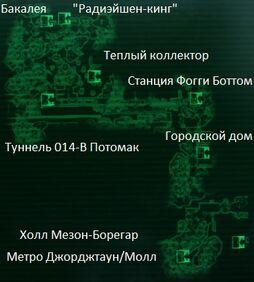 FO3 Georgetown locmap.jpg