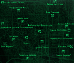 FO3 Regulator HQ wmap.png